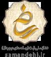 مشاوره دیجیتال مارکتینگ ایکاد در اصفهان
